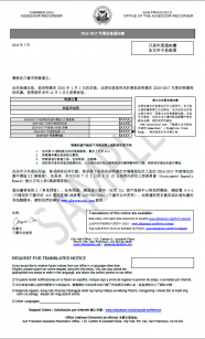 2016-2017 Notice of Assessed Value (Chinese)