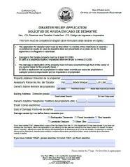 Disaster Relief Application (Spanish - Solicitud de ayuda en caso de desastre)