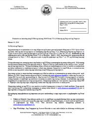 Notice to E-File (Tagalog - Paunawa na maaring mag E-File ng inyong  Form 571-L Pahayag ng Pag-aari ng Negosyo)