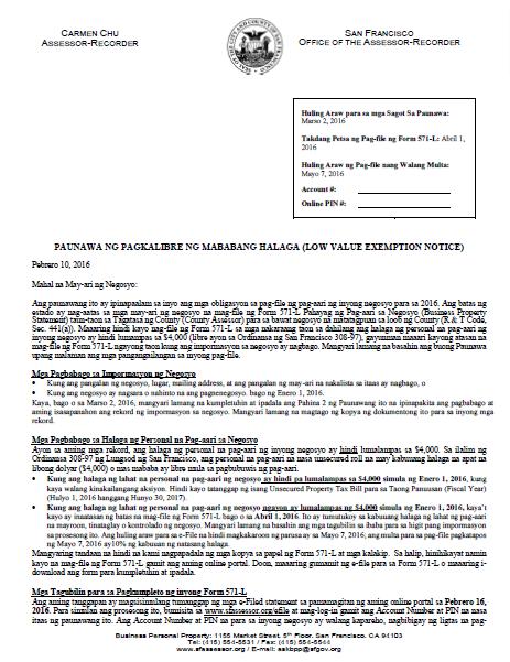Low Value Exemption Notice (Tagalog - Paunawa Ng Pagkalibre Ng Mababang Halaga)