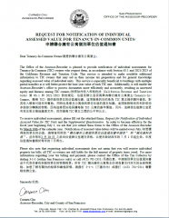 Request Form for Notification of Individual Assessed Value for TIC Units (Chinese)